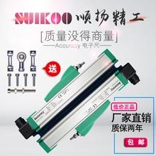 Slider KTF-250MM electronic ruler injection molding machine printing machine resistance linear displacement sensor  KTF 250mm