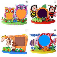 1set Frame Foam Craft Kits Easy Crafts EVA Sticky Sticker Animal Photo Frames Kids Child Creative Activity DIY Toys Puzzles(China)