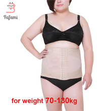 Maternity corsets Plus size Postpartum bandage waist trainer shaper corset clothing for pregnant women belly band Slimming belt