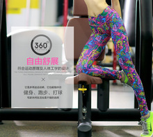 Stretch tight yoga printing movement show thin pants Professional training in the gym running nine minutes of pants