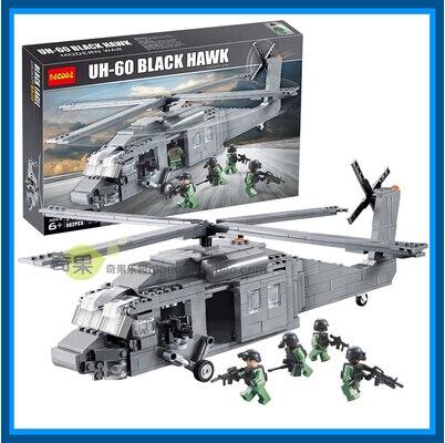New Decool 2114 Building Blocks Toy UH-60 Black Hawk fighter Modern Military Series Gunship Helicopters 562pcs model gift boy радиатор охлаждения двигателя 2114