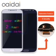 Лучшие Регулировать яркость ЖК-дисплей Дисплей для samsung Galaxy S4 GT-I9505 I9500 I9506 Сенсорный экран телефона планшета Ассамблеи Запчасти для авто