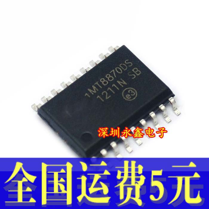 10PCS MT8870DS SOP18 MT8870 8870DS Telecom interface IC Free DTMF RECEIVER SOIC Pb New Original