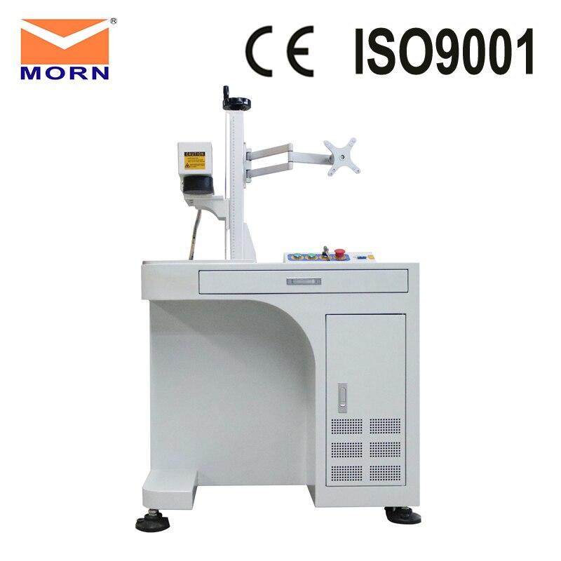 Mini Metal Laser Engraver Portable Optical 20W Fiber Laser Marking Machine