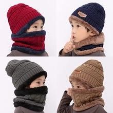 Детская шапка из шерсти и флиса, детская осенне-зимняя теплая шапка с защитой ушей, шарф, два комплекта, модный шарф для мужчин и девочек