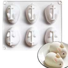 3D Rabbit Easter Bunny Silicone Mold Mousse Cake Decorating Tools Jell