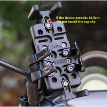 Зеркало заднего вида на руль мотоцикла, комплект с креплением и двойным держателем кронштейна для мобильных телефонов gopro