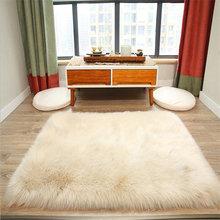 Горячая Распродажа мягкие искусственные шерстяные большие коврики