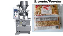 Hot Sale Full Automatic Sachet Granule Rapid Slat Packing Machine for beans salt coffee