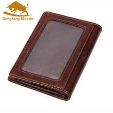 Унисекс, винтажный кошелек из натуральной коровьей кожи, деловой ID держатель для карт, чехлы для мужчин, кошелек для карт, женский тонкий чехол для карт