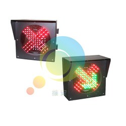 200mm cold-rolled plate traffic light toll station guidance red green led traffic signal