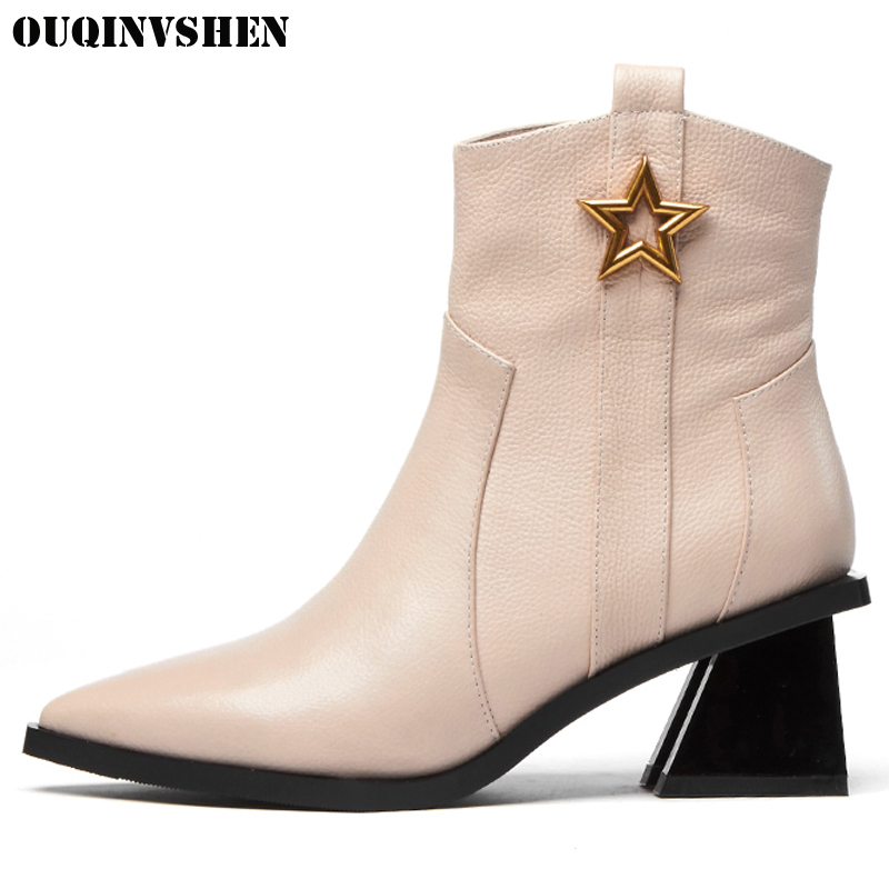 OUQINVSHEN Pointed Toe Square heel Women's Boots Casual Fashion Zipper Women Ankle Boots High Heels Metal Decoration Ladies Boot nemaone 2018 women ankle boots square high heel pointed toe zipper fashion all match spring and autumn ladies boots