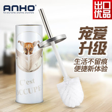 Puppy toilet brush bathroom creative stainless steel soft head