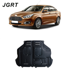Car styling For Ford Esort Plastic steel engine guard 2015-2017 For Esort  Engine skid plate fender 1pc