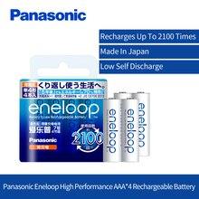 Panasonic Высокая Производительность AAA * 4, Сделанные В Японии Бесплатная Доставка Ni-Mh Предварительно заряженный Аккумулятор