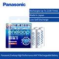 Panasonic de alta performance aaa * 4 made in japan frete grátis ni-mh bateria recarregável pré-carregada