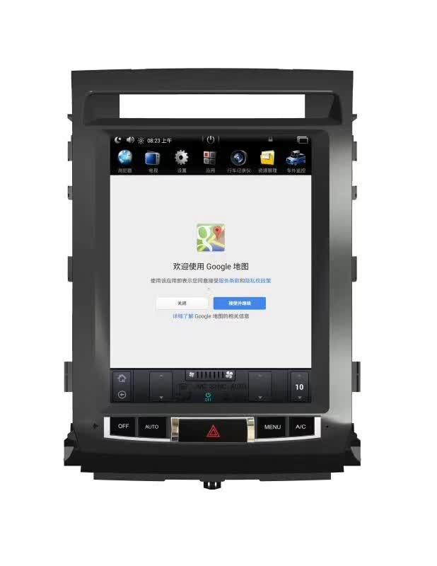 12.1 pouces Tesla Style 2 Din voiture Radio GPS Navigation Android 6.0 voiture GPS Navigation lecteur DVD pour LAND CRUISER LC200 2008-2015 - 2