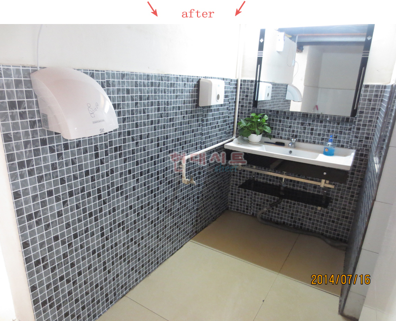 Decorative Tile Stickers Bathroom | Home Design