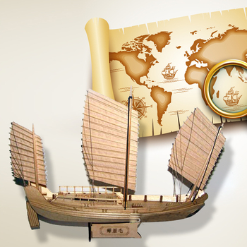 Wooden Ship Models Kits Boats Ship Model Kit Sailboat
