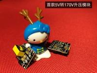 Glow Tube Boost Module 5V To 170V Boost Module Glow Clock DIY NIXIE Clock