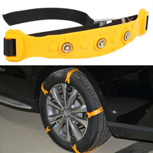 цена на 45x4.5x1.5cm Car Snow Tire Anti-skid Chains Winter Snow Chains Size M Thickened Beef Tendon Vehicles Wheel Antiskid Tire Chains