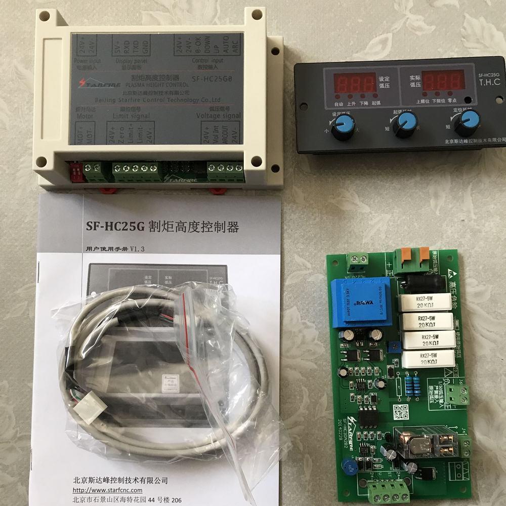 SF-HC25G thc plasma cnc máquina de corte automático do Arco cap tensão controlador de altura da tocha de Plasma máquina de corte do cortador
