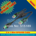 2 in 1 Mini GPGUSB Cable