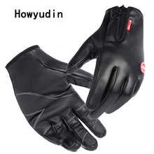 Howyudin Leather fishing gloves Plus cashmere winter fishing gloves Anti Slip eldiven fishing gloves waterproof luva pesca glove
