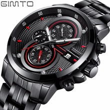 hot deal buy gimto casual sport chronograph creative watches men clock steel series quartz watch waterproof luxury brand military wristwatch