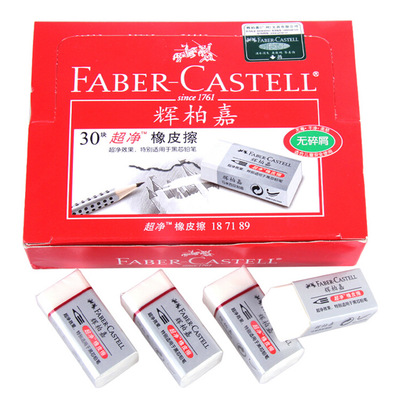 1pc Faber-castell Super Clean Eraser Sketch Eraser No Fragment Painting School Supplies