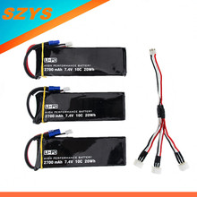 Hubsan Hubsan H501S X4 lipo battery 7.4V 2700mAh 10C Battery 3pcs with 3in1 cable for rc Quadcopter Airplane drone Spare Parts