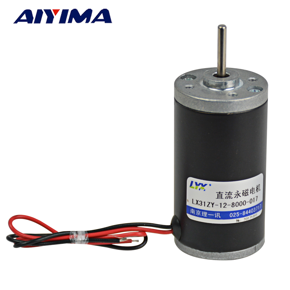 цена на Aiyima Permanent Magnet DC12V 8000RPM Motor Miniature High Power Motor Speed Control Positive and Negative High Speed Motor