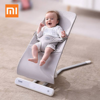 Xiaomi Original Multifunctional Baby Sleeping Basket Salincak Newborn Baby Swing Bouncer Rocking Chair Automatic Cradle Bebek