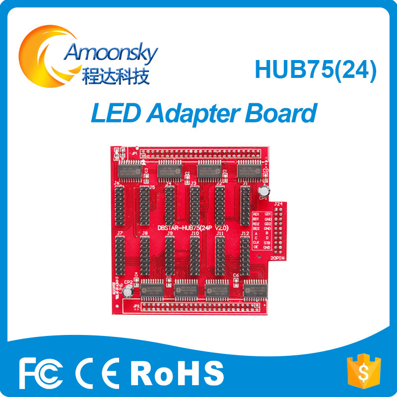 Best Quality And Price Led Adapter Board AMS-HUB75B(24) For Led Screen Panel