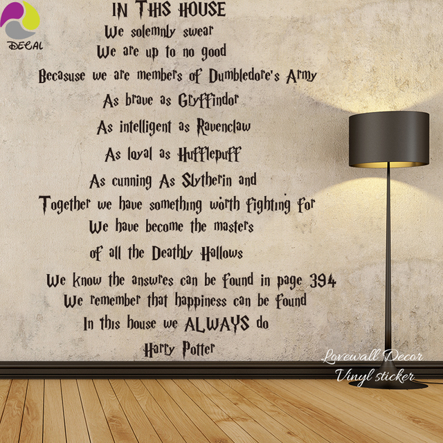 In This House We Always Do Harry Potter Quote Wall Sticker Living Room  Inspiration Quote Decal