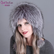 Real Fox Fur Pompom Hats Female Beanies Hat Natural Fox Fur Knitted New Skullies Beanies for Women's Cap Winter Hats недорго, оригинальная цена