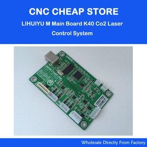 Image 1 - 1pc LIHUIYU Nano carte mère principale M2 Co2 Laser timbre gravure découpe K40 système de contrôle bricolage Mini graveur 3020 contrôleur