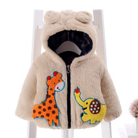 Style Baby Hoodies New 2016 Baby Coat Autumn Winter Clothing Newborn Baby Boy Girl Clothes