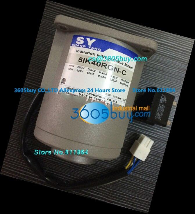 Reducer 3GN25K 3IK15GN-A