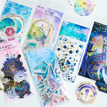 60pcs/bag Kawaii Bronzing Water Color Stars Paper Stickers Decorative DIY Scrapbooking diary Stationery Supplies papelaria 06487