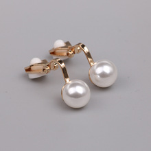 Pearl Clip Earrings Without Piercing