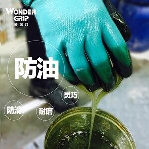 Image 2 - מים הוכחת 2 זוגות 100% ניילון מיקרו קצף Nitrile מקסי גבוהה להגמיש עמיד למים שמן חומצה בסיס כימי עמיד בטיחות עבודה כפפות