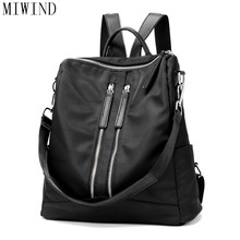 Miwind Оксфорд школьные рюкзаки для женщин ноутбук бизнес случайный рюкзак сумка девушки ежедневно мешок TTY638