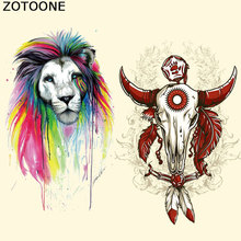 ZOTOONE Iron on Heat Transfer Patches for Clothing Watercolor Tiger Bull Head Patch DIY Stripes Applique T-shirt Custom Sticker