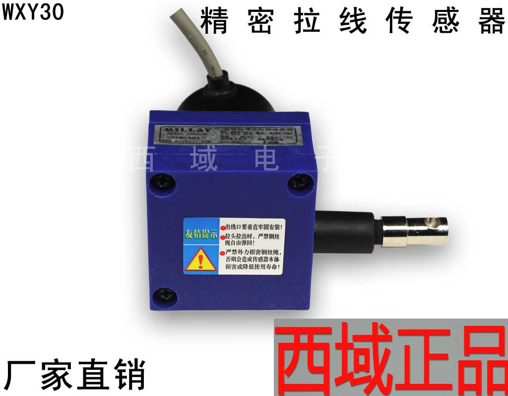 WXY30 pull wire sensor pulling rope sensor pulling wire encoder displacement sensor linear displacement sensor pulling wire encoder pulling rope encoder pulling rope sensor