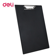 Deli 1pcs writting clamp board clip 9244 folder A4 black business pad plate plastic hanging workshop office stationery