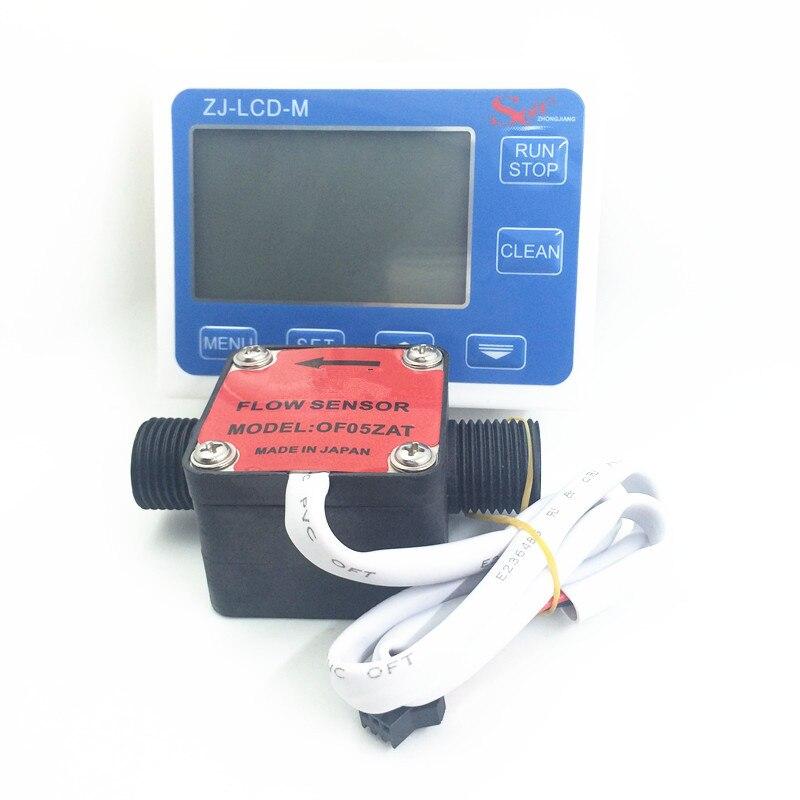 Débitmètre jauge de carburant débitmètre caudalimetro compteur indicateur de débit capteur de débit diesel à essence avec débitmètre LCD