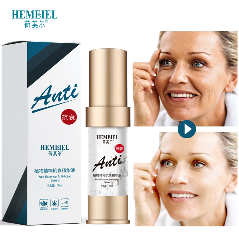 best top natural anti aging herbs ideas and get free shipping - 5b1e139d