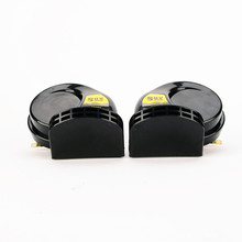 1 pair SUV Treble Bass Super Loud Snail Horn/For Air Siren Speeker 12V Car  Alarm Sound horn Waterproof