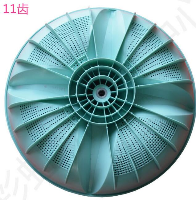 410mm diameter washing machine impeller pulsator wave board 11 teeth for 9kg 9.6cm height